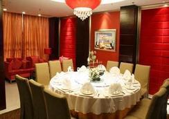 Days Hotel Jindu Fuzhou - 福州 - 臥室