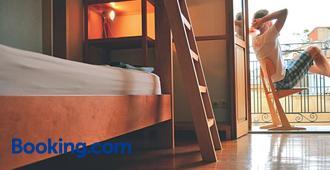 雅典城市瑟科斯酒店 - 雅典 - 臥室