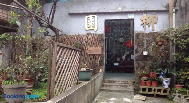 Liu House - 瑞芳 - 建築