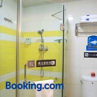 7Days Inn Jiangmen Peng Jiang Qiao North