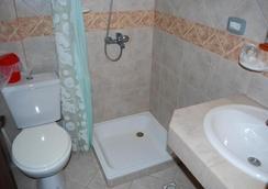 Hosteria Chalp - 烏斯懷亞 - 浴室