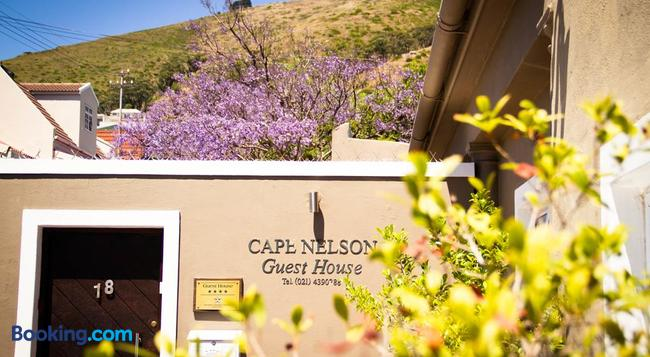 Cape Nelson Guest House - 開普敦 - 建築
