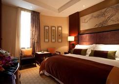Celebrity City Hotel - 成都 - 臥室