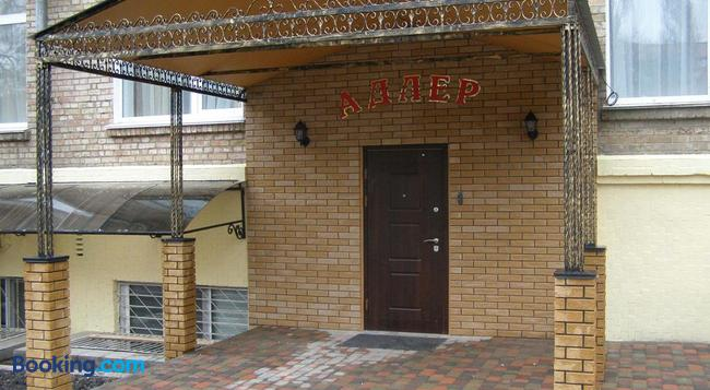 Adler Hotel - 基輔 - 建築
