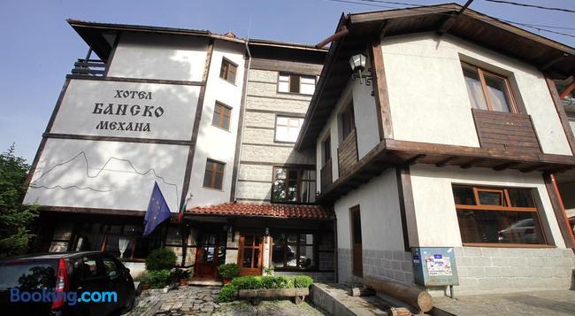 Hotel Bansko Sofia - 索非亞 - 建築