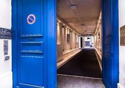 瑞茲私人套房公寓 - 巴黎 - 餐廳