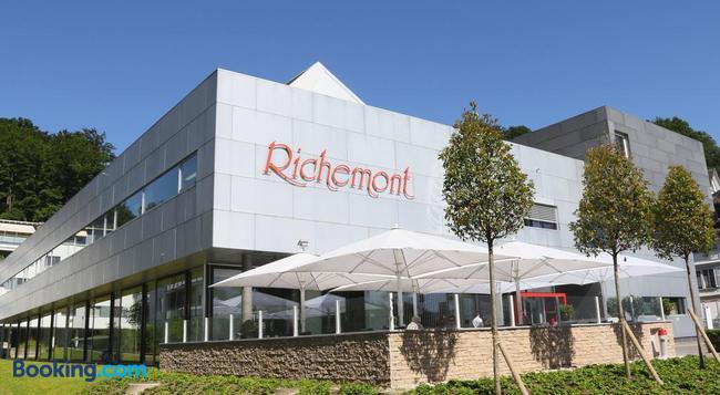 Richemont Hotel - 琉森 - 建築