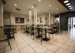 里昂酒店 - Valence (Drôme) - 餐廳