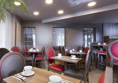 阿里斯格爾內爾埃菲爾鐵塔酒店 - 巴黎 - 餐廳