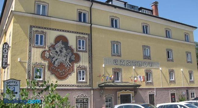 Hotel Hafnerwirt - Puch Bei Hallein - 建築
