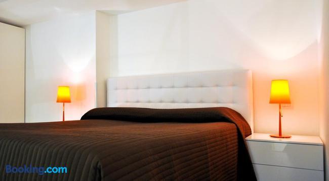 Bb Hotels Aparthotel Bocconi - 米蘭 - 臥室