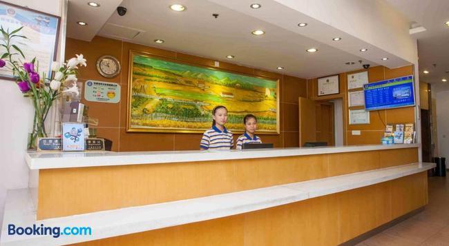 7Days Inn Guangzhou Tianhe Tangxia Junjing Huayuan - 廣州 - 建築