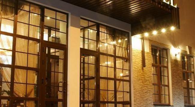 Park Hotel - 哈爾科夫 - 建築