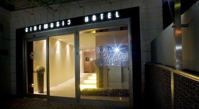 Best Western Cinemusic Hotel - 羅馬 - 建築