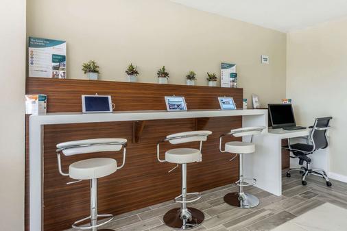 湖畔品質酒店 - 基西米 - 商務中心