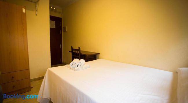 Hostal Bocanegra - 格拉納達 - 臥室