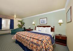 霍比機場美洲貝斯瓦柳客棧 - 休斯頓 - 臥室