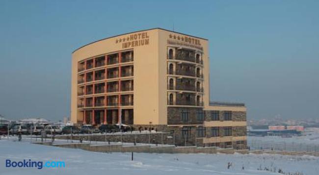Hotel Imperium - 蘇恰瓦 - 建築