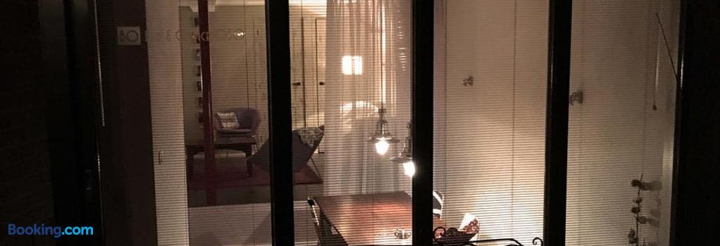 Bed & Office 050 - 格羅寧根 - 室外景
