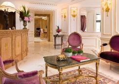 聖日耳曼學院酒店 - 巴黎 - 大廳
