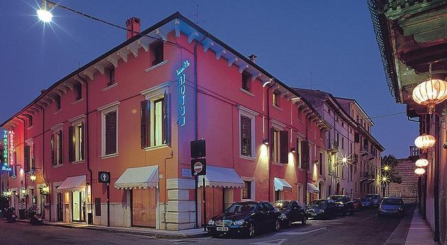 Best Western Hotel Armando - 維羅納 - 建築