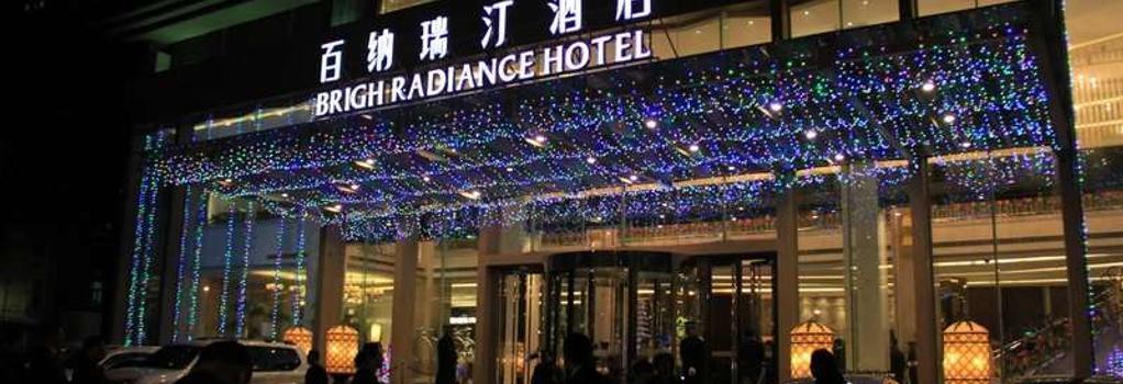Brigh Radiance Hotel Yantai - 煙台 - 建築
