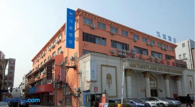 Hanting Express Shanghai Songjiang North Renmin Road - 上海 - 建築