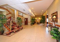 卡薩別墅貝斯特韋斯特酒店 - 哈林根 - 大廳