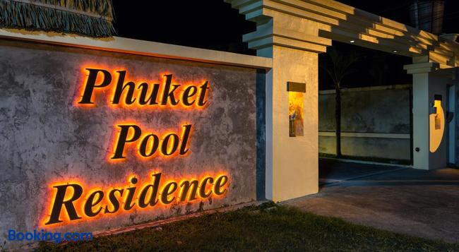 Phuket Pool Residence - Rawai - 建築