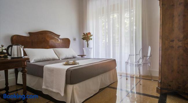 Gatsby Guest House - 羅馬 - 臥室