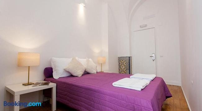Lost Inn Lisbon Hostel - 里斯本 - 臥室