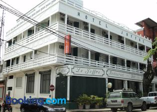 霞飛路酒店