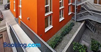 國際學生旅館 - 斯圖加特 - 建築