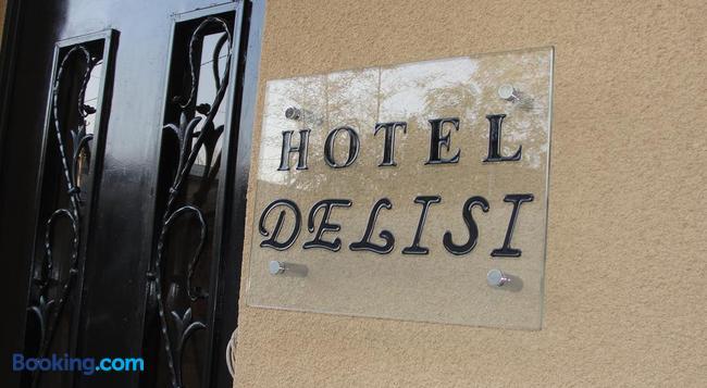 Hotel Delisi - 第比利斯 - 建築