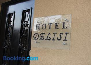 得利斯酒店