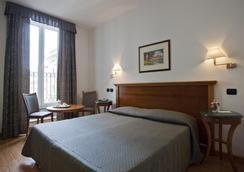 迪普洛麥迪克酒店 - 羅馬 - 臥室