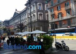 卡斯泰洛Il旅館 - 那不勒斯/拿坡里 - 室外景