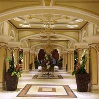 Atlantic Palace Hotel Lobby View
