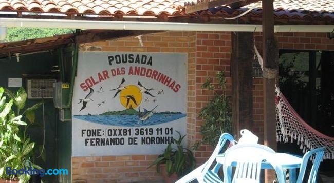Pousada Solar das Andorinhas - Fernando de Noronha - 建築