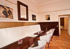 布拉格1號酒店 - 布拉格 - 休閒室