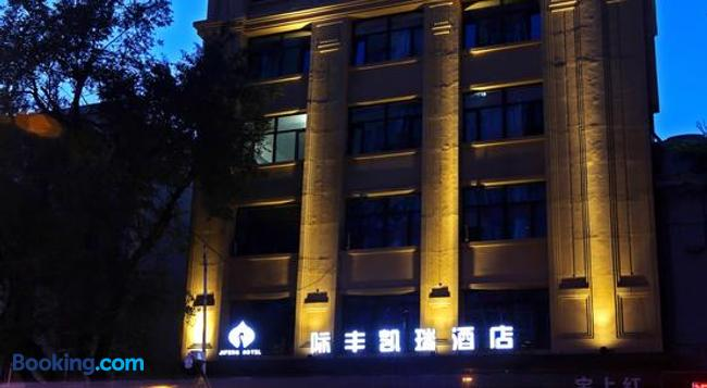 Kai Rui Hotel - 哈爾濱 - 建築
