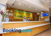 7Days Inn Wuhai Renmin Road Merrill Lynch International
