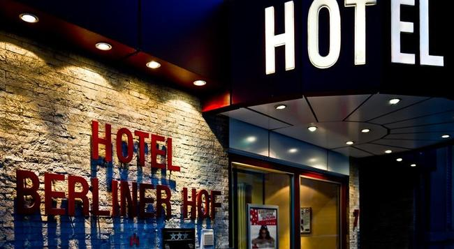 City Partner Hotel Berliner Hof - 卡爾斯魯厄 - 建築