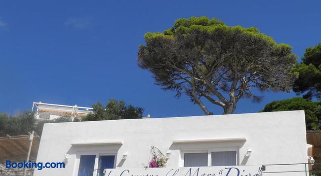 Diva La Canzone Del Mare - Capri - 建築