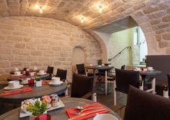 3普森酒店 - 巴黎 - 餐廳