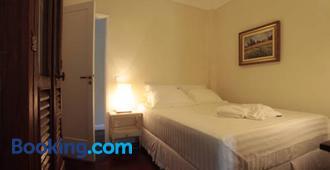 歐特林歐尤卡旅館 - 里約熱內盧 - 臥室