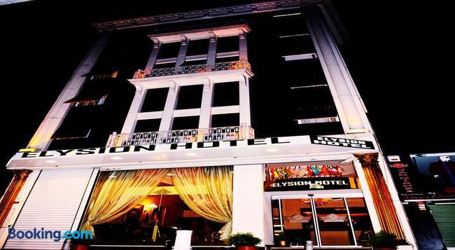 Elysion Hotel - 伊斯坦堡 - 建築