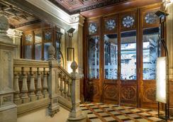 加泰羅尼亞加泰羅尼亞酒店 - 巴塞隆拿 - 大廳