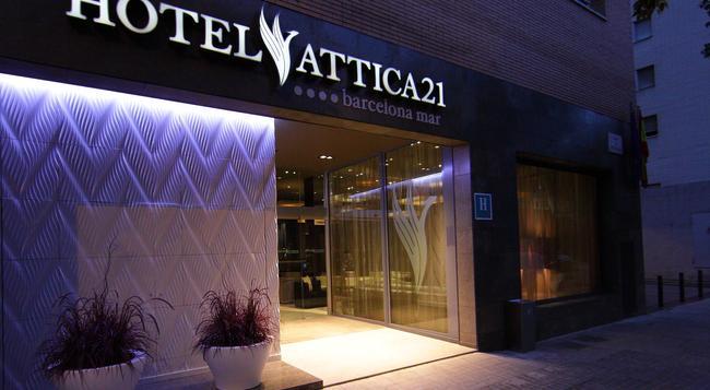 Attica 21 Barcelona Mar - 巴塞羅那 - 建築