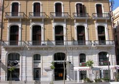 勞里亞酒店 - Tarragona - 建築
